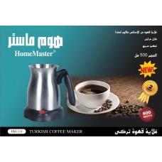 غلاية قهوة تركي الحجم 500 مل
